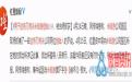 米哈游创始人险遭刺杀 竟因网游角色设定改变 此前曾冲刺A股IPO
